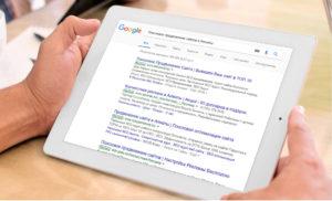 Поисковое продвижение сайтов в Алматы