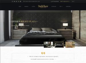 Дизайн сайта Balisher